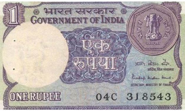 L'inde annonce la création d'un nouveau billet d'une roupie