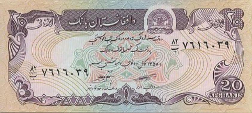 Une société polonaise va imprimer des billets de banque afghans d'une valeur de 10 milliards