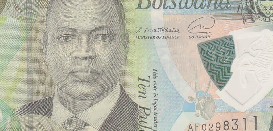 Le Botswana émet un nouveau billet, à l'effigie de son président actuel : Mokgweetsi Masisi
